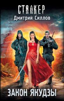 дмитрий силлов хронология романов о снайпере